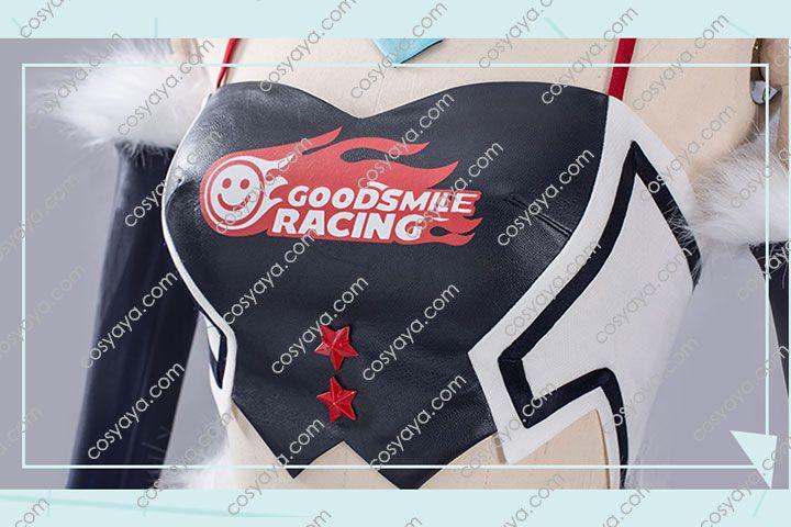 レーシングミク2018衣装激安販売