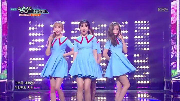 韓国アイドル ダンス服 激安