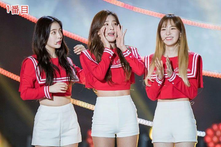Red Velvet かわいいダンス衣装 激安