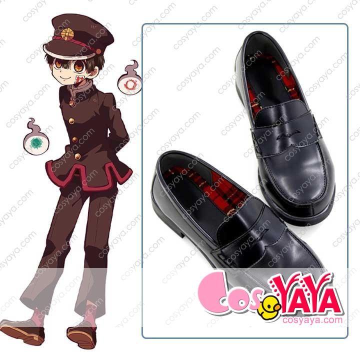 地縛少年花子くん コスプレ靴 販売