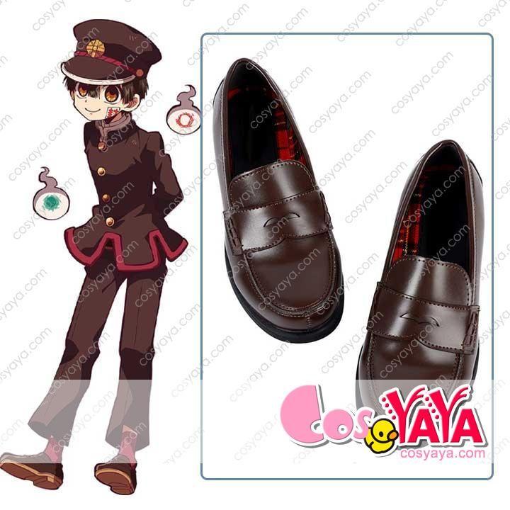 花子くん コスプレ 制服靴